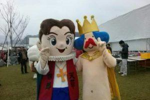 愛媛県八幡浜市に行って来たよ^^ 2013年11月25日