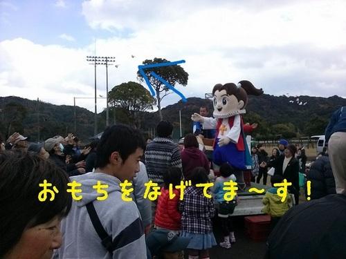 第22回 松島ふるさとまつり 2014年12月14日