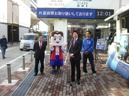 ~車エビ祭~in Tokyo 2013年12月 2日