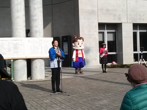 松島ふるさとまつり 2013年12月15日