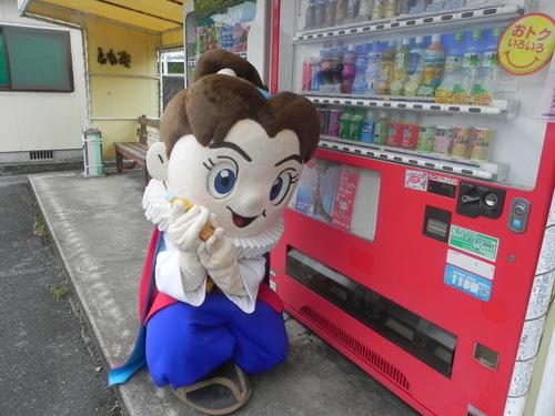 お姉さんと写真撮影に行って来たよ~( ^)o(^ ) 2014年8月18日