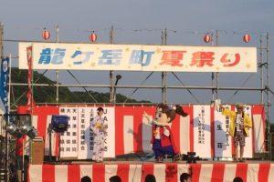 龍ヶ岳夏祭り 2016年8月15日